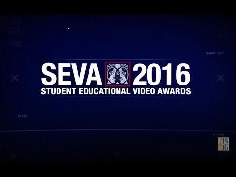 SEVA 2016: All Entries Reel