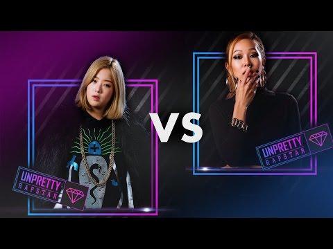 Unpretty Rapstar - Jessi vs. Kisum battle (ENG) rap cut