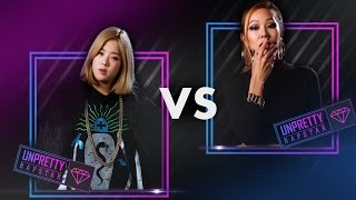 Unpretty Rapstar - Jessi vs. Kisum battle (ENG) rap cut