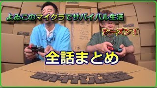 Nintendo 公式チャンネル https://www.youtube.com/user/NintendoJPoffi...