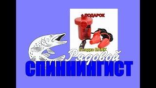 Турбинка АС-401 для лодки ПВХ(доработка)