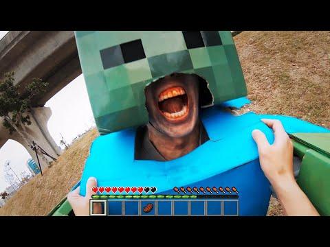 Minecraft Real POV 創世神第一人稱真人版