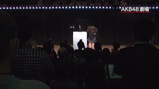 AKB48グループ 大組閣祭り~時代は変わる。だけど、僕らは前しか向かねえ!~」にてAKB48グループ総支配人を任命された、茅野しのぶの所信表明スピーチです。