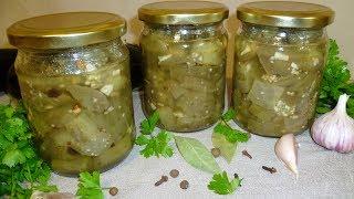 Баклажаны как грибы на зиму. Очень вкусный и простой рецепт закуски