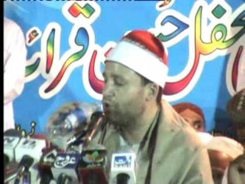 Qari sheikh almuqri hajjaj tilawat Part 2