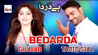 Bedarda   Gulaab & Tariq Sial   Latest Punjabi & Saraiki Songs   Hi-Tech Music   Sad Song 2020