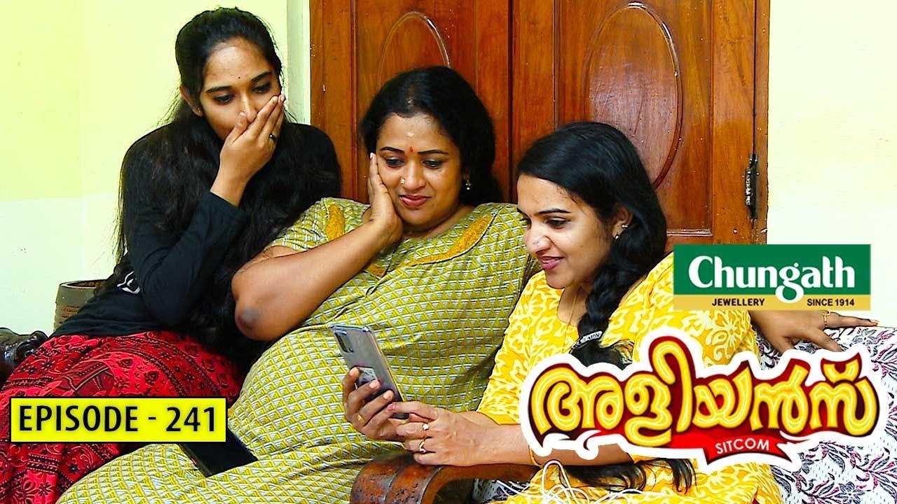 Download Aliyans - 241   ചില നല്ല പ്രവർത്തികൾ   Comedy Serial (Sitcom)   Kaumudy