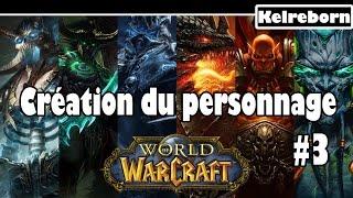 Tutoriel World of Warcraft - Etape 3 : Création du personnage