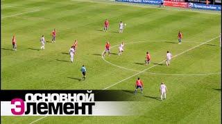 Психология Спорта | Основной Элемент | Спортивные Азартные Игры