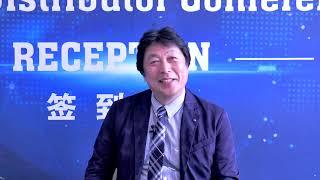 Master Daisuke  Interview