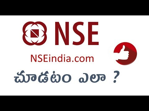 nse-india.com-website-చూడటం-ఎలా-?-for-all-stock-market-investors-and-traders