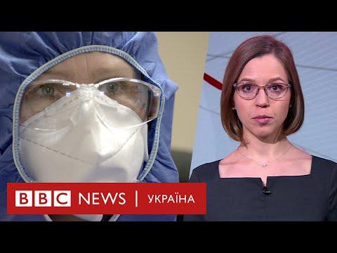 Всі у масках. Які нові обмеження планують в Україні? Випуск новин 01.04.2020