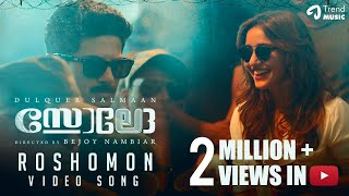 Solo - Roshomon Tamil Video Song | Dulquer Salmaan, Neha Sharma, Bejoy Nambiar | Trend Music