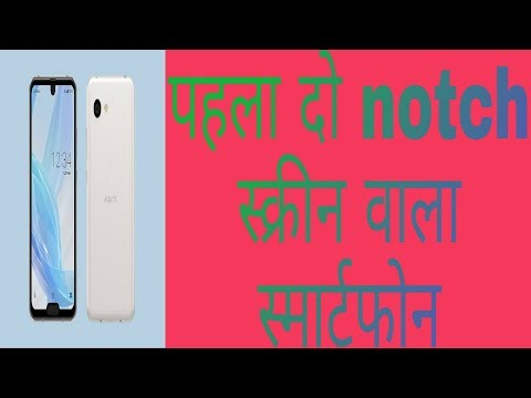 Sharp Aquos R2 specifications and review || First two notch screen smartphone in world