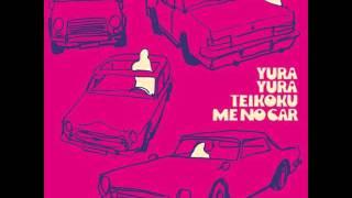 Yura Yura Teikoku - Uso Ga Hontou Ni.