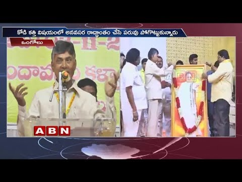 CM Chandrababu Comments on KCR and PM Modi in Ongole Public Meeting | ABN Telugu