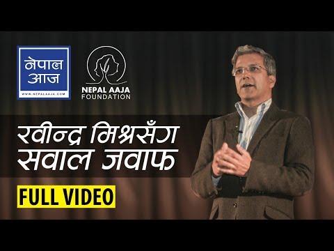 Rabindra Mishra sanga sawal jawaf   Nepal Aaja