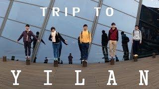 活蹦亂跳到宜蘭 Trip to Yilan, Taiwan