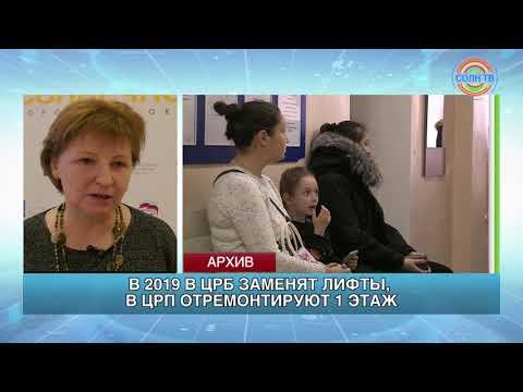 Владимир Слепцов встретился с коллективами здравоохранения