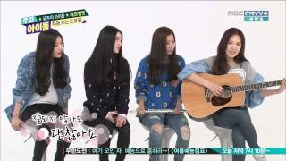 Download [141015] Wendy - Who You Are (Weekly Idol)