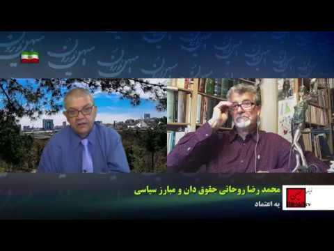 درسهائی از زندگی افتخار آفرین وکیل آزاده زنده یاد صارم الدین صادق وزیری در نگاه محمدرضا روحانی