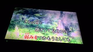 『Cry out』ONE OK ROCK カラオケ練習用