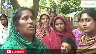 নেশার টাকা যোগার করতে wife  দিয়ে এসব কি করাচ্ছে দেখুন। Bangla Crime