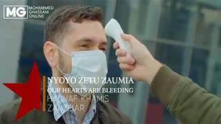 Corona Virus,Kaswida mpya ya Aqaz Moyo twaumia!!