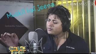 Muskil hai jeena full song ajab Sanju ra gajab love new song || Babushan & diptirekha