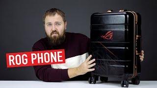 Download Большая распаковка: игровой смартфон ASUS ROG за ~150.000 руб. в чемодане Mp3 and Videos