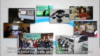 KAGA ELECTRONICS promotion video