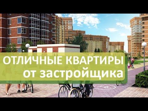 сити парк новостройка москва