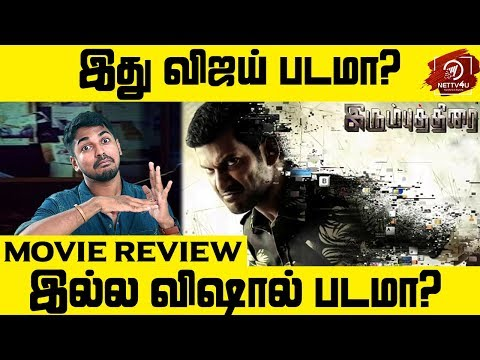 Exclusive: Irumbu Thirai Movie Review By...