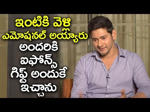 Mahesh Babu Reveals Story Behind Iphone Gifts To Assistant Directors   Bharat Anu Nenu   Filmy Monk