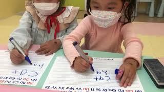 10월22일 어린이 영어 수업