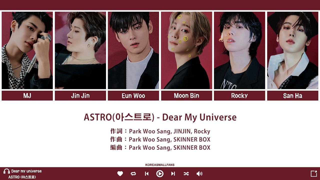 【認聲韓繁中字】ASTRO(아스트로) - Dear My Universe