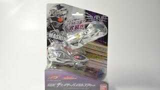 仮面ライダードライブ DXチェイサーバイラルコアセット Kamen Rider Drive DX Chaser Viral Core Set thumbnail