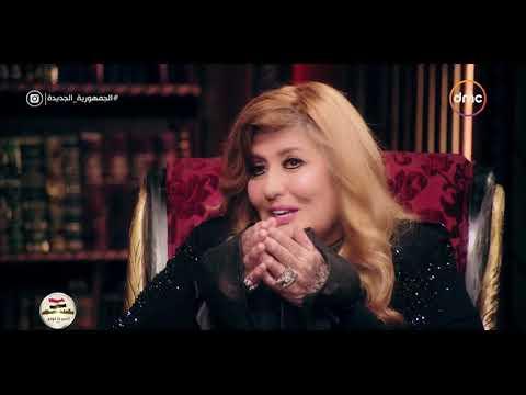 السيرة - سهير رمزي: انا لغاية دلوقتي ممكن اقابل اخواتي في الشارع ومعرفهمش