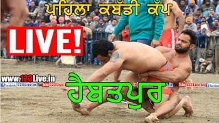 Kabaddi cup Live From Haibatpur ( Fatehgarh Sahib )