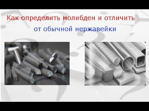 Как определить никель видео валюта русский рубль