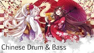 chinese oriental drum bass taigektou a dream like this iruka remix