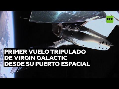 Virgin Galactic lanza su primer vuelo tripulado desde su puerto espacial en Nuevo México