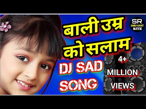 Dj Sad Mix | Baali Umar Ko Salaam | Hindi Dj Remix | Old Is Gold | Hard Bass Mix | ShrisantRitz |