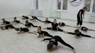 Видео-урок (II-семестр: май 2018г.) - филиал Червишевский, Современная хореография, гр.5-8