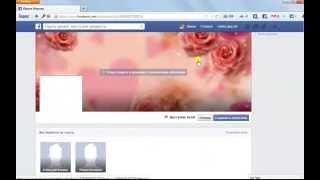 Как настроить свою страничку в Фейсбук