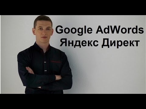 Яндекс директор фишки реклама для сайта платно