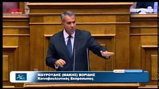 Enikos.gr ΒΟΡΙΔΗΣ