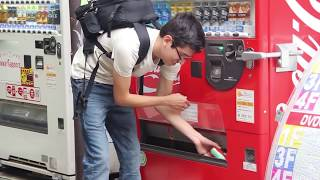 Used Panties: Japanese Vending Machine - NSFW