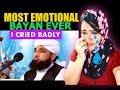 Hindu Girl Reacts PEER SAQIB RAZA MUSTAFAI | PROPHET MUHAMMAD PBUH | MOST EMOTIONAL BAYAN |REACTION|