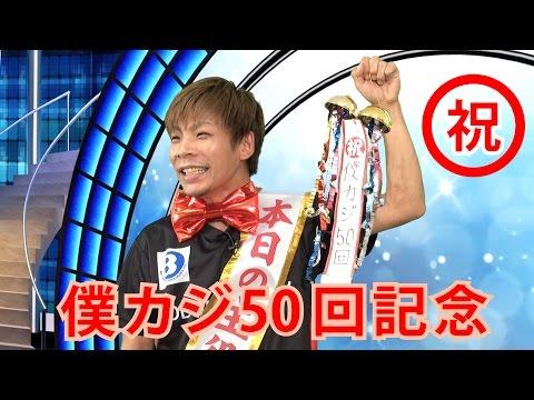 Video 888 casino 88 euro code